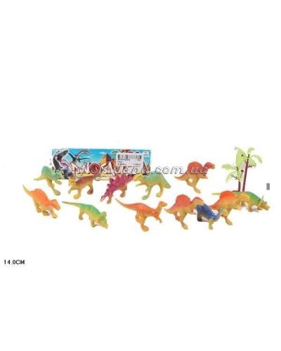 Животные динозавры, (12 шт.), арт. 33