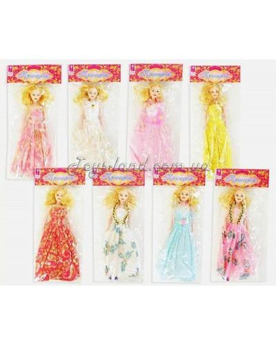 """Кукла  """"Принцесса"""" 2010  8 видов, в пакете 27см"""
