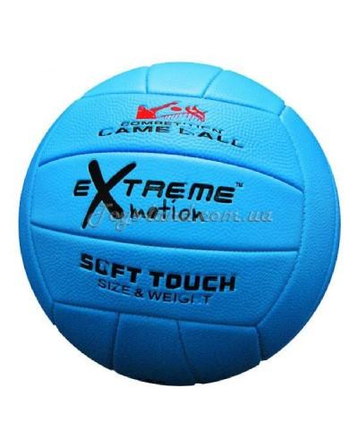 Мяч волейбол PVC 280 грамм, арт. 0109