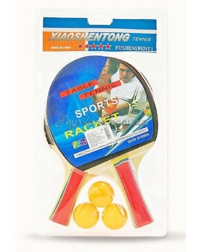Тенис настольный (2 ракетки и 3 мяча/ 8 мм), арт. 0105
