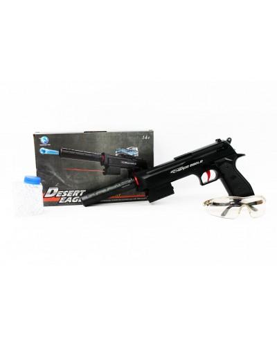 Пистолет аккум. HT9911-1 вод.пули, аксес., в коробке 27*17*9см