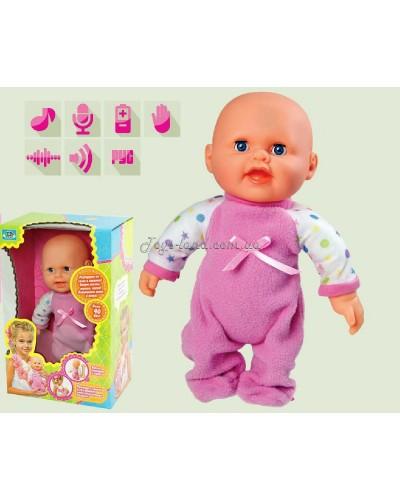 Кукла функциональная, арт. 0814-8