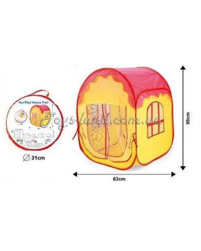 """Палатка HF023 (72шт/2)""""Домик"""" , размер (63*86см) , в сумке 31 см"""