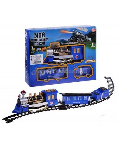 Железная дорога PLAY SMART на батарейках, звук, дым, свет, (2 вида), арт. 0644/46