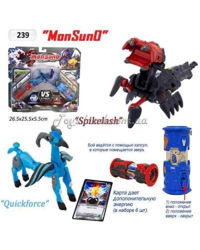 "Игра MONSUNO ""Moonlight"", арт. 239"