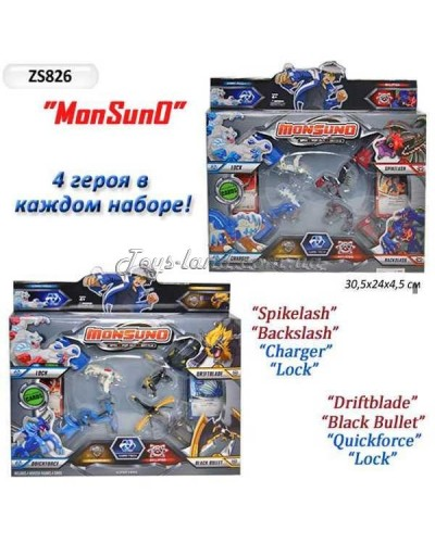 "Игра MONSUNO ""Moonlight"", арт. 826"