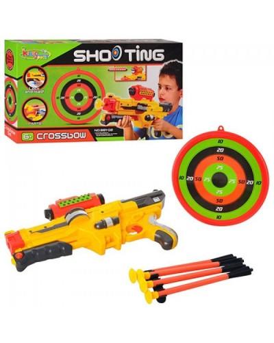 Пистолет M 2185 (12шт) 41см, стрелы на присосках (4шт), мишень, лазер, в кор-ке, 48,5-28-10,5см