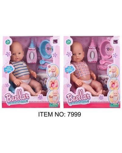 Кукла-пупс Baellar 7999 интерактивный с аксес.горшок 2в. 3ф-ции.кор.30*19*39