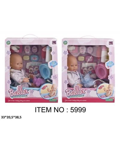 Кукла-пупс Baellar 5999 интерактивный с аксес.горшок кор.33*20,5*38,5