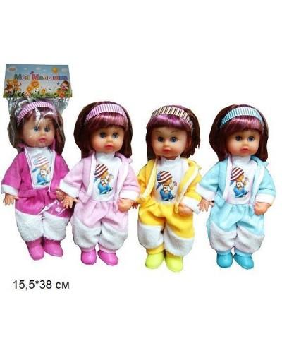 """Кукла-пупс """"Моя малышка"""" 38см 16152BV плачет закр.глазки 3в.кул.38*15,5"""
