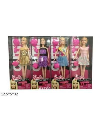 Кукла 29см 8655C-A с аксес.4в.кор.12.5*5*32 ш.к