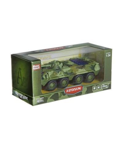 "Модель танк PLAY SMART 6409D ""Автопарк"" метал .инерц. батар. зв.свет кор.17*6,5*8"