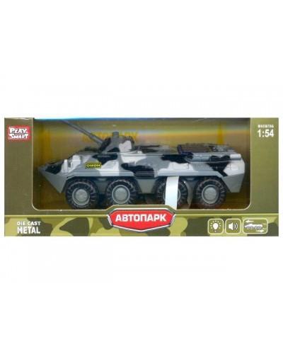 "Модель танк PLAY SMART 6409C ""Автопарк"" БТР-80 метал. инерц. муз. свет кор.17*8*6,5"