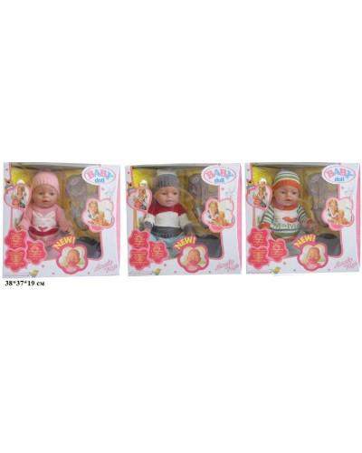 Кукла-пупс 8001-K/L/Q с аксес. можно купать, закр.глазки, плачет, 9ф-ций, горшок