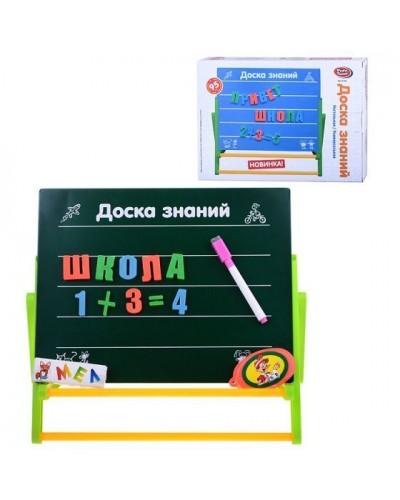 Доска PLAY SMART 0707 магнитно-рисовальная кор.39*4*29,5