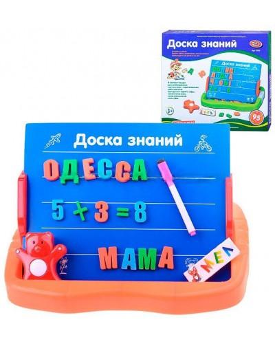 Доска PLAY SMART 0708 магнитно-рисовальная, двустор.с буквами, цифрами кор.37*4,5*33