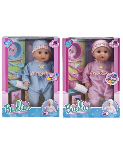 Кукла-пупс Baellar 8099 интерактивный с аксес. закр.глазки муз. 2в. кор.29*12*41