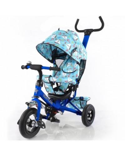 Велосипед трехколесный TILLY Trike T-351-9 СИНИЙ с надувными колесами
