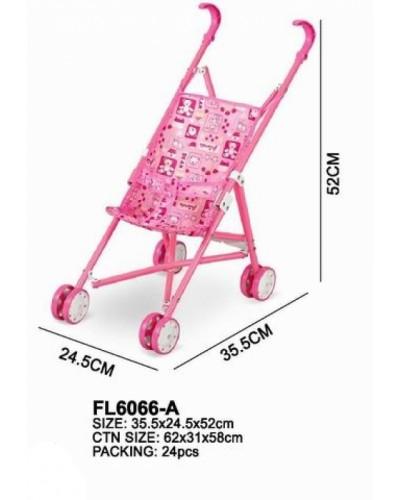 Коляска FL6066-A/V100527501 (JT90902801PH) для кукол кул.24,5*35,5*52