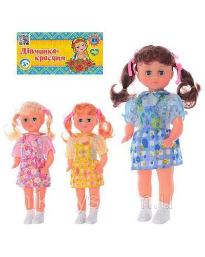 """Кукла """"Моя малышка"""" 34см 1385PIC1 мама-папа плач.смеется закр.глазки 3в.кул.34*16"""