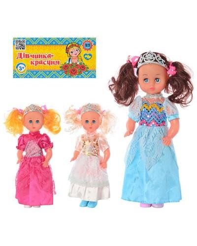 """Кукла """"Моя малышка"""" 38см 1595VIC74 с короной муз.закр.глазки 3в.кул.38*14,5"""