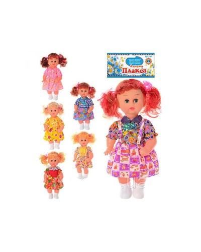 """Кукла """"Моя малышка"""" 38см 161BV плачет закр.глазки 3в.кул"""