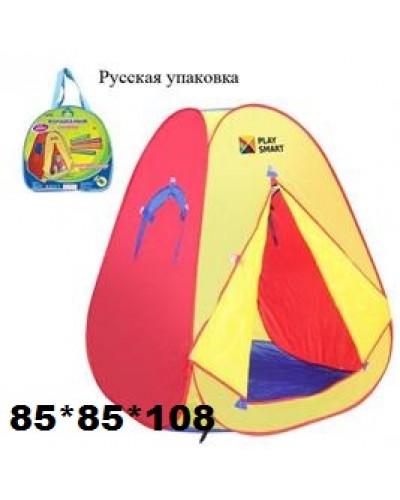 """Палатка PLAY SMART 3030 """"Волшебный домик""""в сумке 85*85*108"""