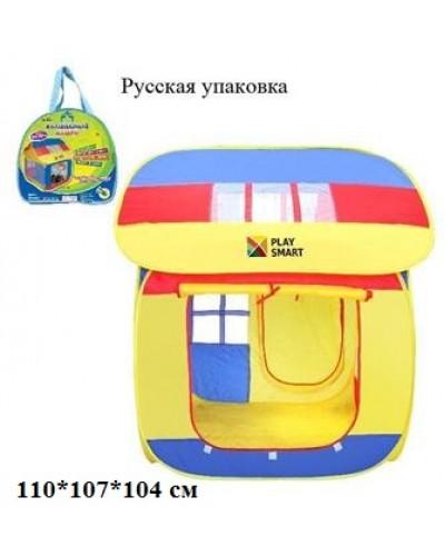 """Палатка PLAY SMART 905M (5039S) """"Волшебный домик"""" в сумке 107*104*110 /8/"""