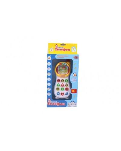 "Телефон мобильный PLAY SMART 7028 ""Умный телефон"" батар., муз., свет., кор.13*5*29 /60/"