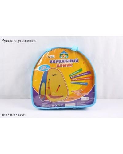 """Палатка  PLAY SMART 5003 """"Волшебный домик"""" в сумке 74*74*97 /24/"""