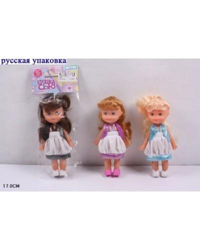 """Кукла  JOY TOY 17см 5063 """"Крошка Сью"""" 3в.кул./288/"""