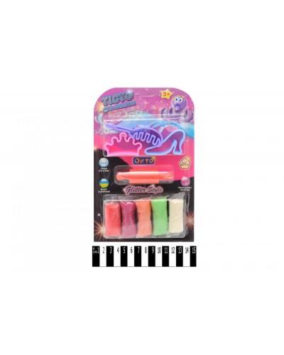 Набор для лепки ОКТО Glitter style с блёстками (в блистер упаковке)