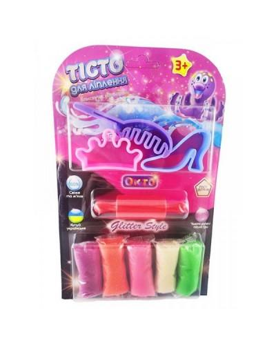 Набір тіста для ліплення TM LOVIN'DO Glitter style в блістері