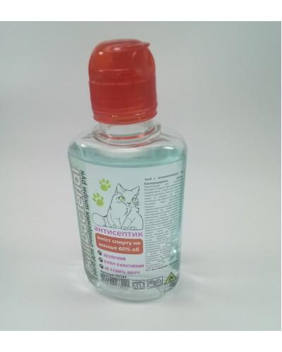 Антисептик жидкий. TM Я САМ 92783. Для очистки кожи рук. Антибактериальный. 150 мл.