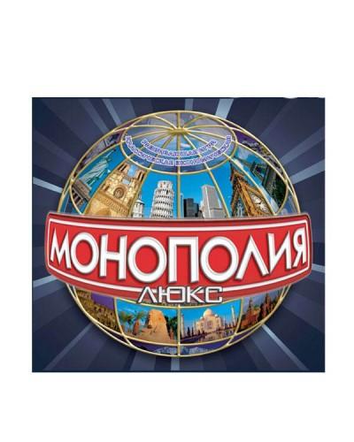 Монополия люкс