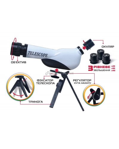 Портативный телескоп;8+;укр.упаковка