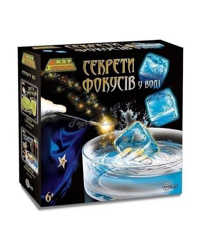 Набор 'Секреты фокусов в воде';6+;укр.упаковка