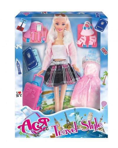 Кукла Ася 'Путешествие'; 28 см; блондинка; вариант 2