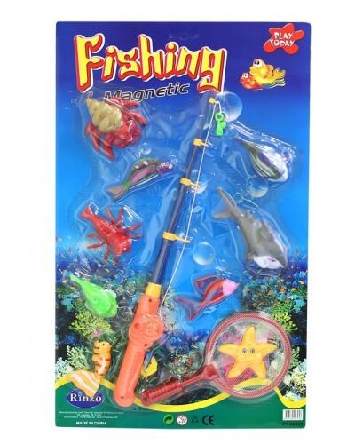 Набор Рыбалка с Удочкой и Сачком;1+
