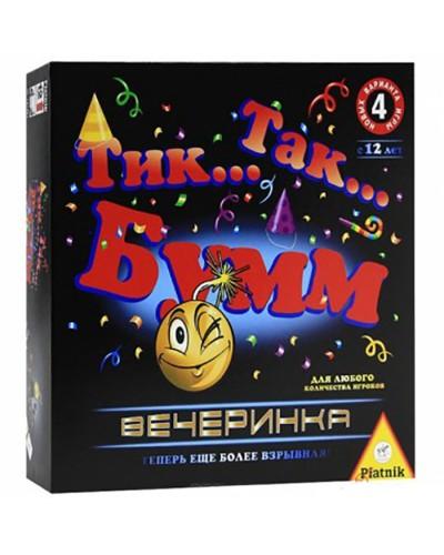 Настольная игра 'Тик Так Бумм-Вечеринка';12+