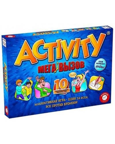 Настольная игра 'Активити-Мегавызов';12+