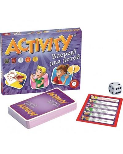 Настольная игра 'Активити вперед' для детей;6+
