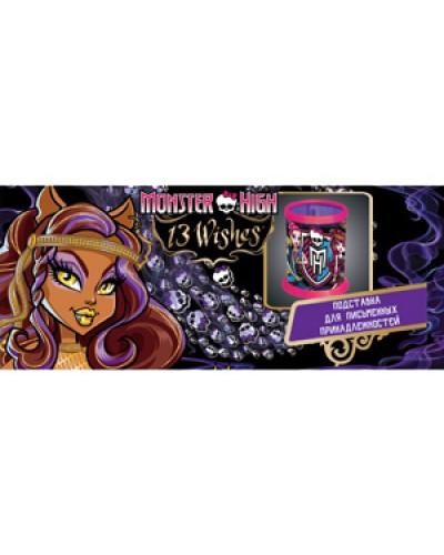 "Підставка для письмового приладдя Centrum пласт. ""Monster High"" 85091"