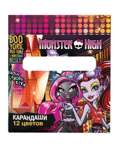 "Олівці  12кол. Centrum 86567 ""Monster High"" пластик.короткі"