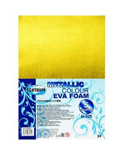 Набір самокл. паперу Centrum EVA foam Metallic А4 5кол. 88084 (товщ.2мм)
