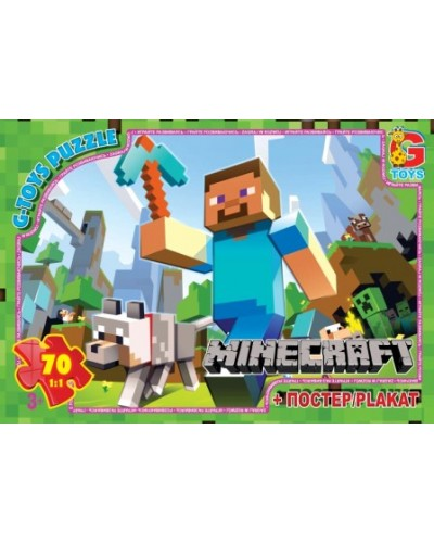 "Пазлы ""Minecraft"" 70 ел"
