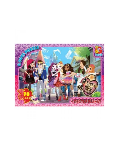 "Пазлы ""Ever After High"", 70 ел."
