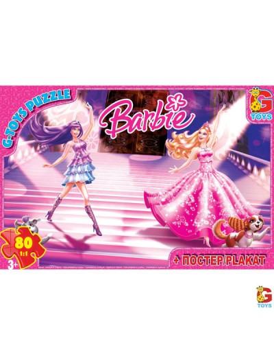 """Пазли """"Barbie"""", 80 ел."""