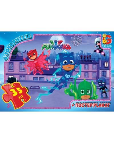 """Пазли ТМ """"G-Toys"""" із серії """"Герої у масках"""", 35 елементів"""