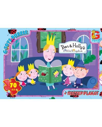 """Пазли ТМ """"G-Toys"""" із серії """"Маленьке королівство Бена та Холлі"""", 70 елементів"""